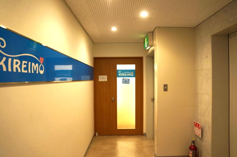 キレイモ名古屋駅前店の入り口